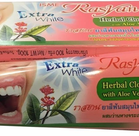 Isme Rasyan Herbal Clove Toothpaste with Aloe Vera & Guava Leaf